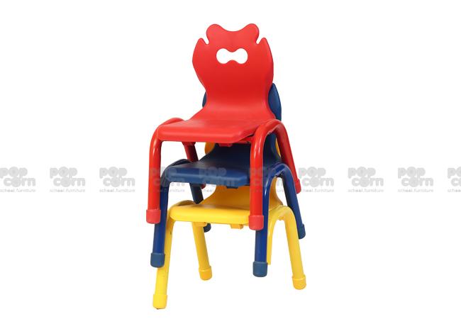 Poppin Chair