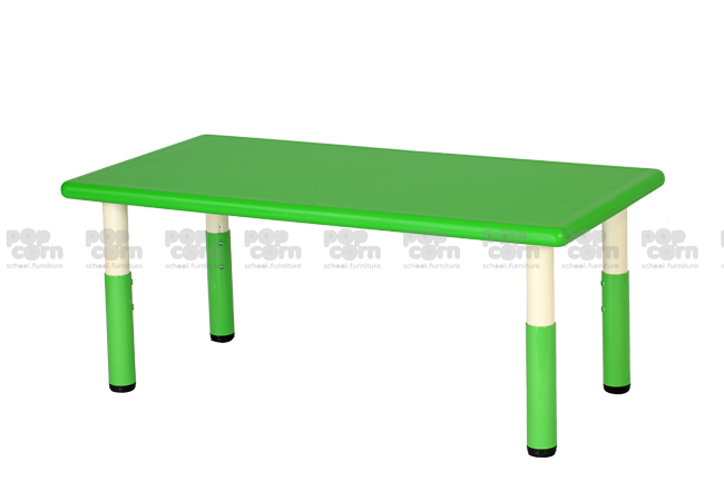 Ginger House Series Rectangle Table