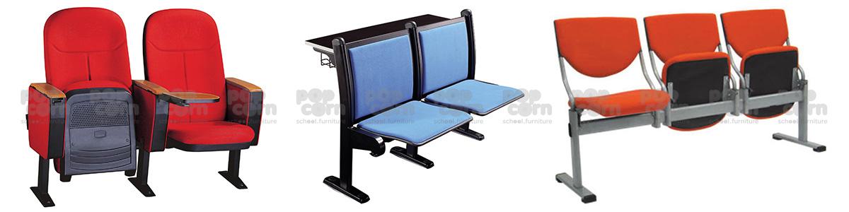school auditorium seating