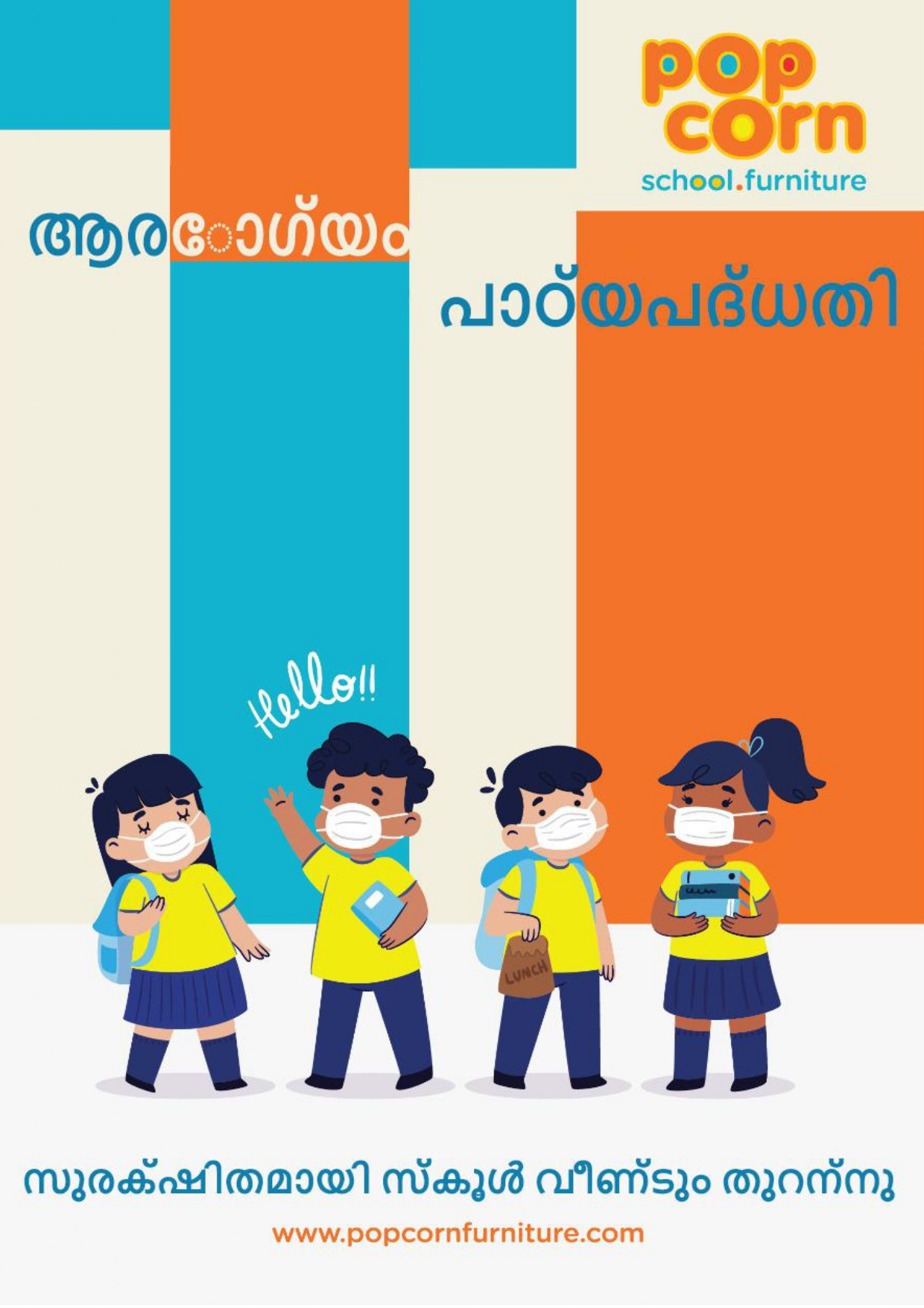 Health Curriculum Malayalam